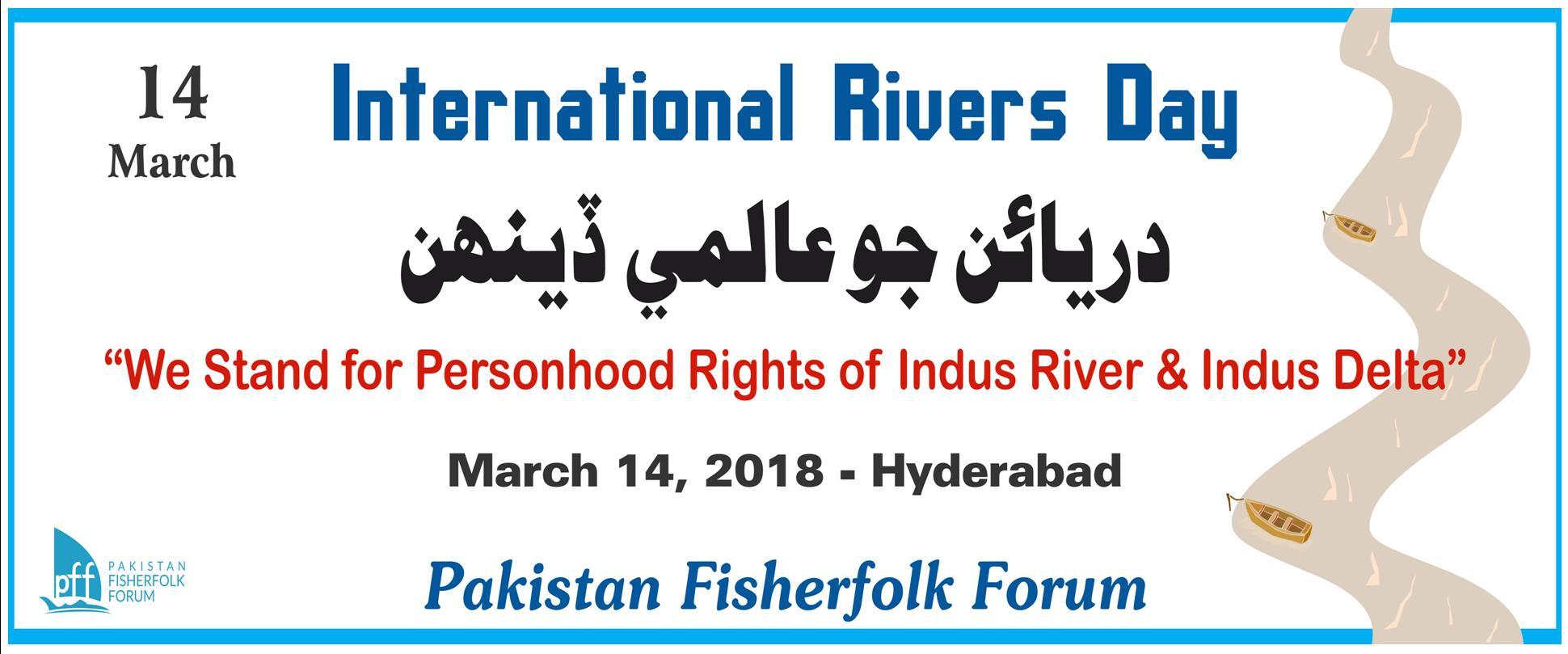 Pakistan FisherFolk Forum